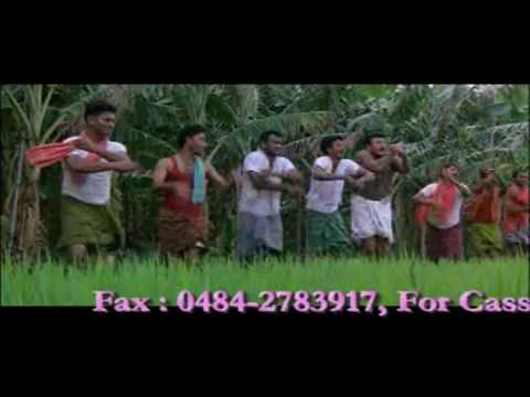 Manasinakkare - 2 Jayaram, Nayanthara Satyan Anthikkadu Malayalam Movie (2003) video
