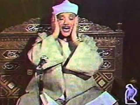 Surat Ar-rahman سورة الرحمن - Rare Mujawwad Quran, Qari Abdul Basit Abdus Samad video