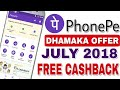 PhonePe New Loot Offer Of July 2018 Ll Flat Cashback Ll TECHNICAL VIPERS mp3