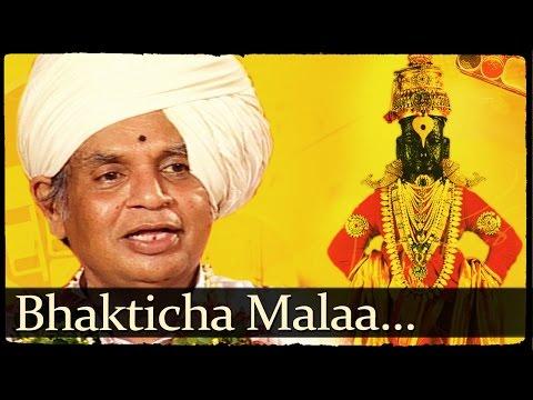 Shree Babamaharaj Satarkar Kirtans - Shri Santh Saavta Maharaj Hari Kirtans - Bhakticha Malaa video