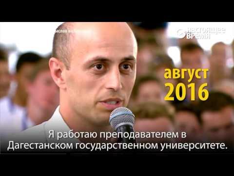 Денис медведев волгодонск