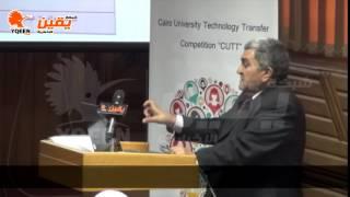 يقين| كلمة لمحمد الليثي نائب اكاديمية البحث العلمي في جامعة القاهرة