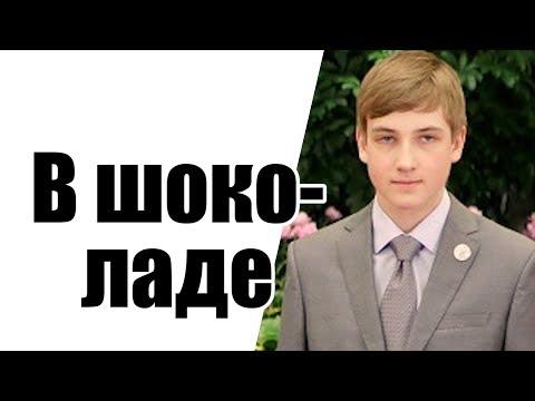 Президент в шоколаде! Новости ПАРОДИЯ #39