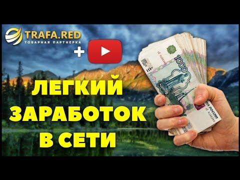 Форум как заработать в интернете без вложений денег в украине