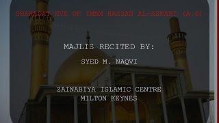 KSIMC of Milton Keynes - Eid az-Zahraa - 08/12/2016