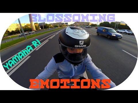 Цветущие Эмоции | Blossoming Emotions! Yamaha R1