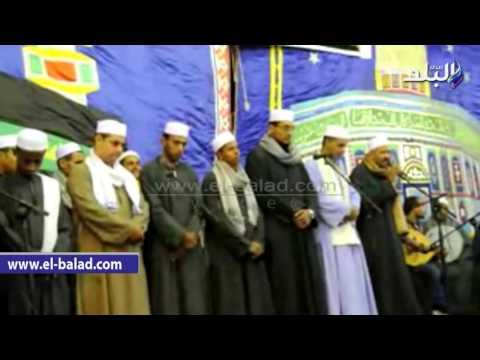 صدى البلد    تواشيح وابتهالات دينية لفرق الانشاد الديني بأسوان في احتفالات المولد النبوي الشريف thumbnail