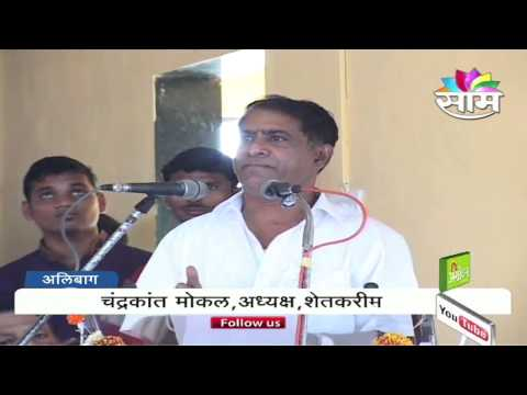 Farmer Meet and  Horticulture Conference at Poinad