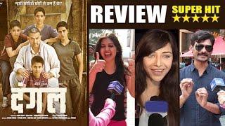 Dangal Movie Review   First Day First Show   Aamir Khan,Sakshi Tanwar   Super Hit - 5 Stars