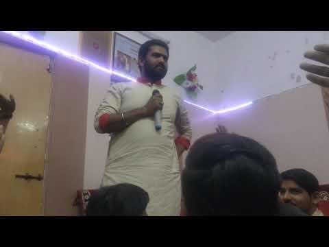 Jang E Shifin |Jashne Bali Sakina sa 2019 | Zameen Raza Part1 | Shabe Jumma Program Ahmedabad Part 5