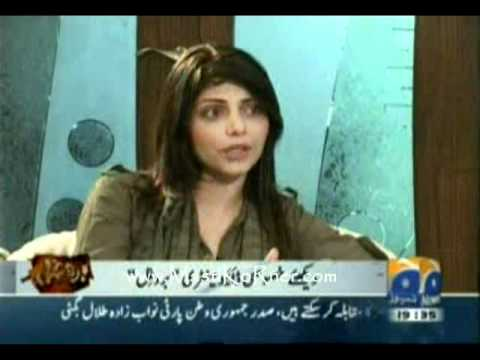 Aik Din Geo Kay Sath - Hadiqa Kiyani Part 1 video
