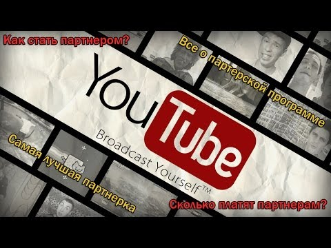 Видео как выбрать программу