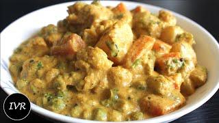 """Mix Vegetable Korma"" | Mix Vegetable Sabzi Recipe | In Cashew Nuts/White Gravy | Mixed Veg Recipe"