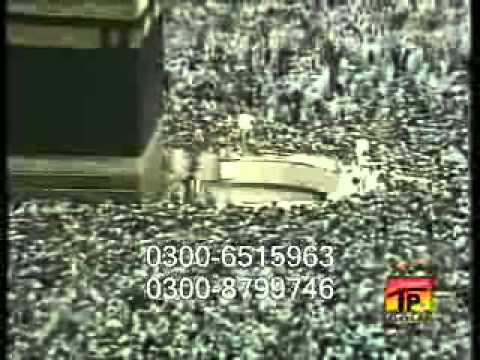 Karam Ye Bando Apna Meray Khuda Kr Day By  Muhammad Saleem Khan Of Kamalia.wmv video