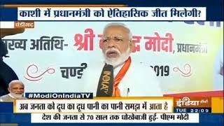 PM Modi's interview to India TV News