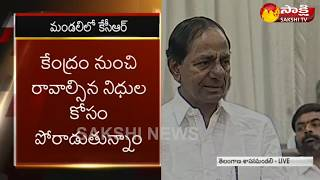 CM KCR speech in Telangana Assembly -- Budget Session 2018-19 - Watch Exclusive - netivaarthalu.com