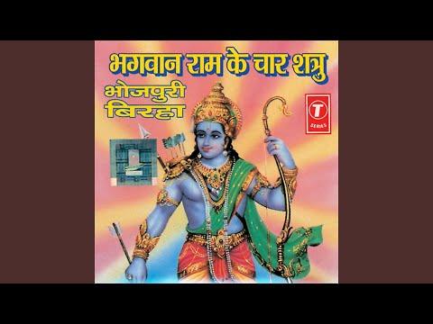 Bhagwan Ram Ke Char Shatru