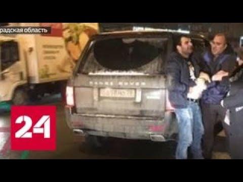 В Петербурге дорожный конфликт закончился поножовщиной - Россия 24
