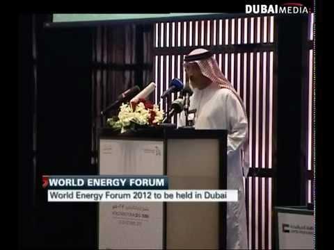 2012 Energy Forum in Dubai