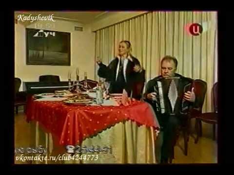 Надежда Кадышева и Александр Костюк - Реальные истории