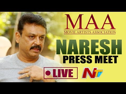 MAA Association Pres Meet | Actor Naresh Speaks to Media Over the Injustices in Association | NTV