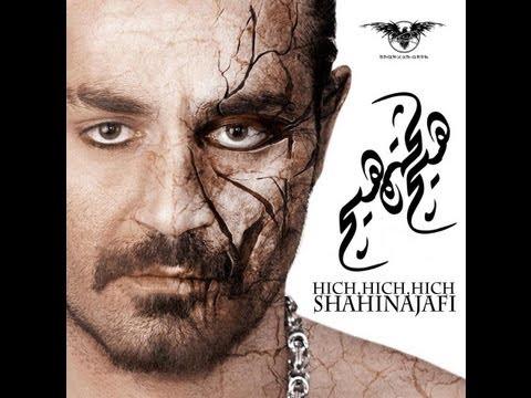 Shahin Najafi - Ranandegi Dar Masti | Hich Hich Hich 2012 video