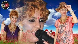 download lagu Tina Rabari Nu Letest  New Song gratis