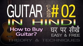 Complete Guitar Lessons For Beginners In Hindi 02 How to Buy a Guitar for Beginner