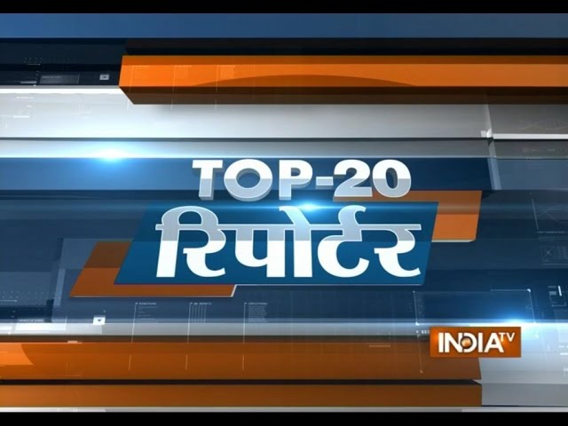 India TV News: Top 20 Reporter March 26, 2015