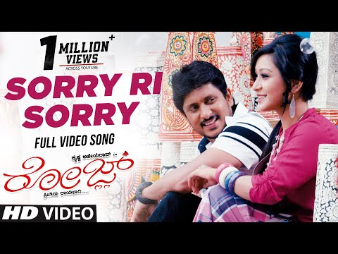 Sorry Ri Sorry Full Song HD | Rose Kannada Movie Songs | Ajay...