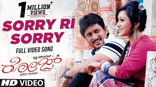 Sorry Ri Sorry Full Song HD | Rose Kannada Movie Songs | Ajay Rao, Shravya