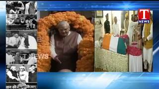 CM KCR Condolences to Former Prime Minister Atal bihari vajpayee  live Telugu