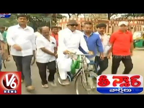 Karnataka Ex MLA Vatal Nagaraju Rides Bicycle To Protest Against Fuel Hike | Teenmaar News