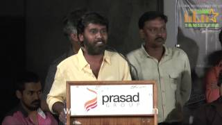 Etti Movie Success Meet Part 1