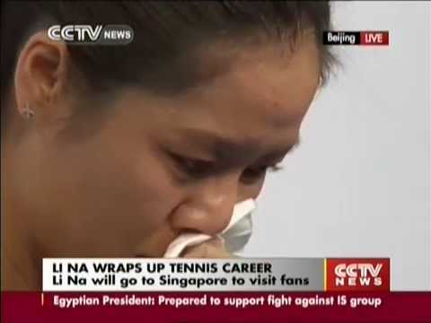 Best moments of Li Na's retirement press conference