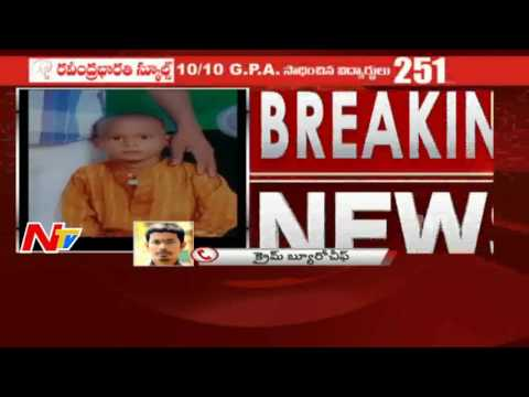 Boy Kidnapped 3 Months Back Has Been Rescued By Hyderabad Police | NTV