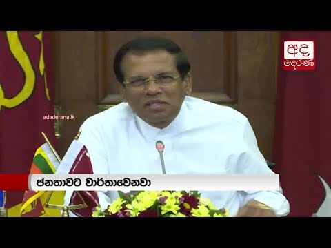 president directs go|eng
