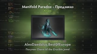 Arcana on Phantom Assassin after match