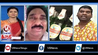Bathukamma Celebrations in Dubai | TRS Leader Crying | Liquor Home Delivery | Teenmaar News