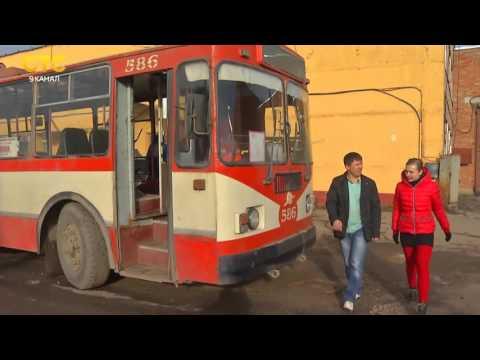 Я Рабочий  водитель троллейбуса