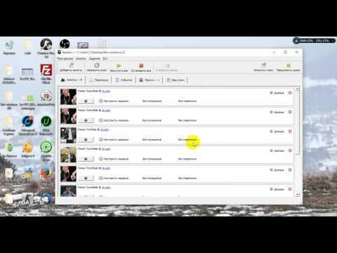 Список Рабочих Socks5 Прокси Под Nimailagent купить канадские прокси под брут вордпрес Интернет и сеть