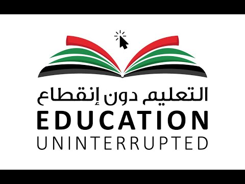 Education Uninterrupted