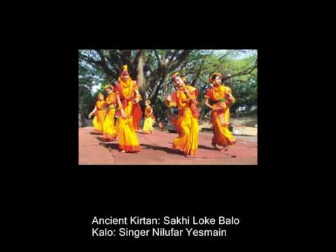 Ancient Kirtan - Shakhi Loke Bale Kalo video