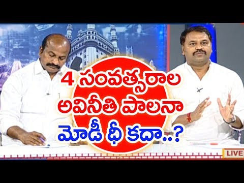 Why Congress Losing Their Straight In Elections? | Analyst Paparao | #Sunrise Show