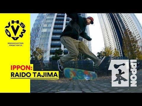 RAIDO TAJIMA - IPPON! [VHSMAG]