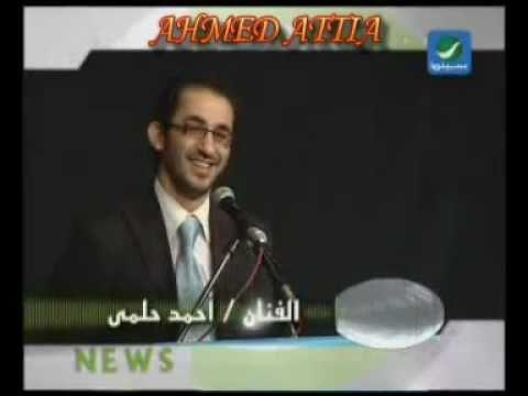 احمد حلمى وضحك جامد ومن الاخر وتكريمه وموقفه مع والده