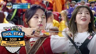 The top Ace, Tzuyu! Will Tzuyu Be Able to Turn the Tables?! [2019 Idol Star Athletics Championships]