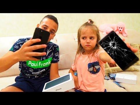 Не поделили iPhone Саше АЙФОН а Насте РАЗБИТЫЙ телефон ИГРЫ для детей РОЗЫГРЫШ