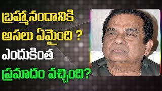 Brahmanandam rushed to hospital for heart surgery