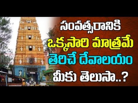 Mysterious Temples | Devotional Places In India | Fact-mysteries | Temples In India |